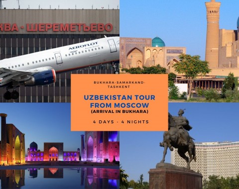 Uzbekistan tour from Moscow (arrival in Bukhara)