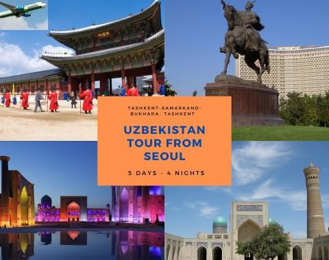 Uzbekistan tour from Seoul
